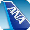 ANA (All Nippon Airways) - ANA